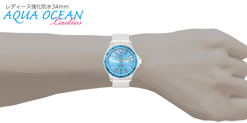 強化防水レディース腕時計