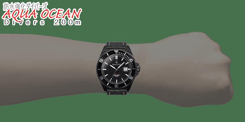 アクアオーシャン ダイバーズ 200m 誕生日プレゼント腕時計