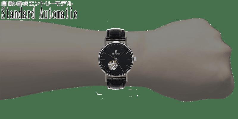 スタンダード オートマチック 誕生日プレゼント腕時計