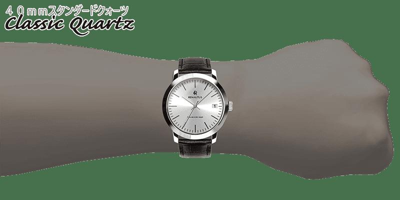 クラシッククォーツ40mm and 34mm 誕生日プレゼント腕時計