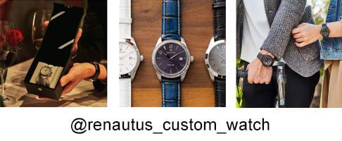 公式インスタグラム @renautus_custom_watch